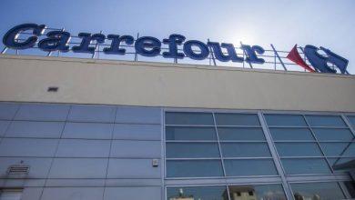 Foto de Carrefour Brasil investirá R$ 1,8 bi em 2019 e aposta em novas parcerias