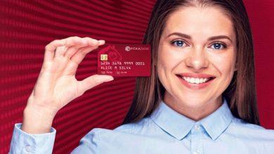 """Foto de Pitaia é o primeiro """"Digital Bank"""" inaugurado em plataforma blockchain no Brasil"""