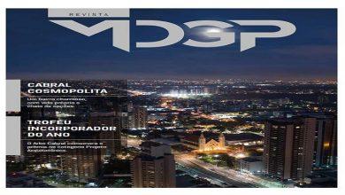 Foto de MDGP lança segunda edição da Revista MDGP