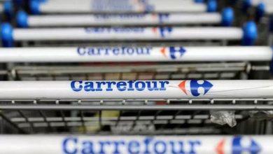 Foto de Carrefour abre mais de mil vagas de emprego