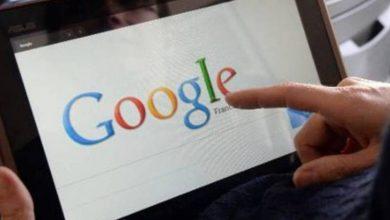 Foto de Google pode comprar Salesforce por US$ 250 bilhões para combater Amazon