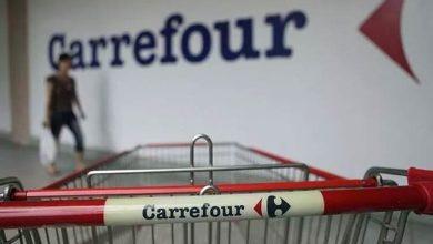 Foto de Magazine Luiza e Carrefour encerram parceria na venda de eletrônicos