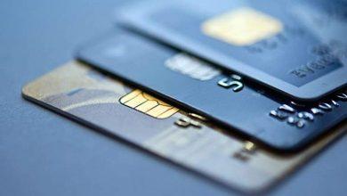 Foto de Proposta obriga emissão de cartão de crédito virtual para e-commerce