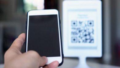 Foto de Omnichannel: projeto Scan&Receive promete inovação para o varejo