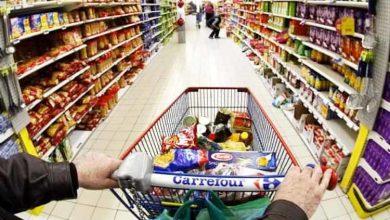 Foto de Carrefour vai aceitar pagamento com cartão de débito virtual da Caixa