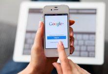 Foto de O que as buscas do Google dizem sobre os brasileiros na quarentena
